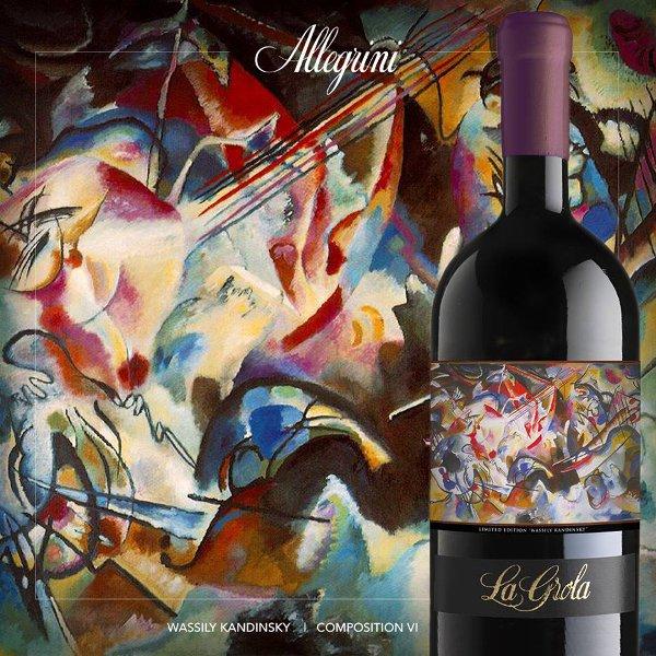 La-Grola-Linited-edition-Composition-VI-Kandinsky