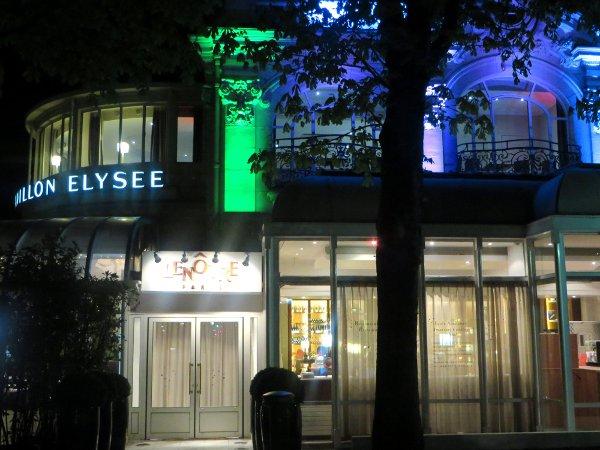 Pavillon-Elysee-Lenotre-Paris