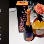 Inspiration menu, Bellavista tasting,  Lido Palace Event
